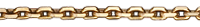 Chaîne Forçat or jaune fine - 38 cm